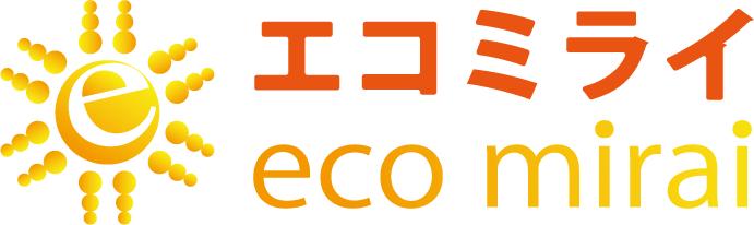 エコミライロゴ